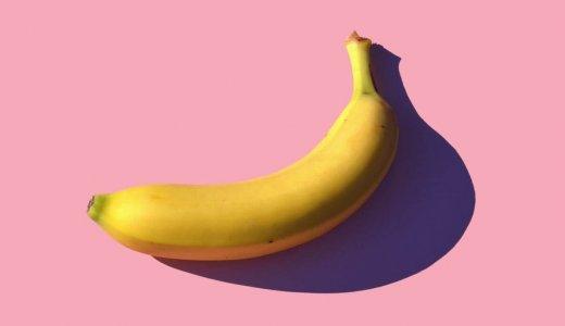 これが南米ペルーのバナナ!様々なplátanos(プラタノス)!