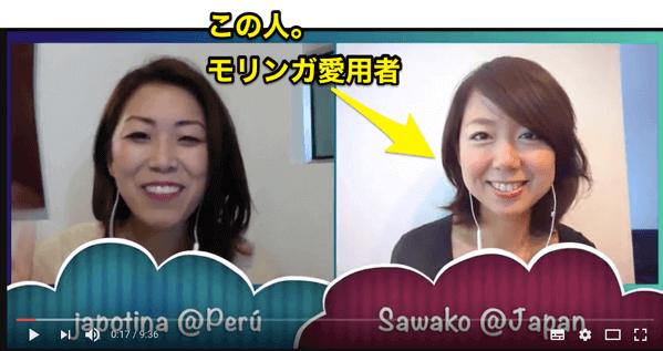 Sawako shot