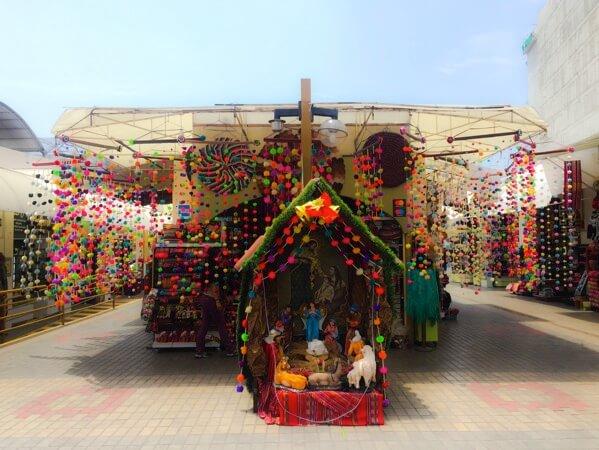 inka-market-deco