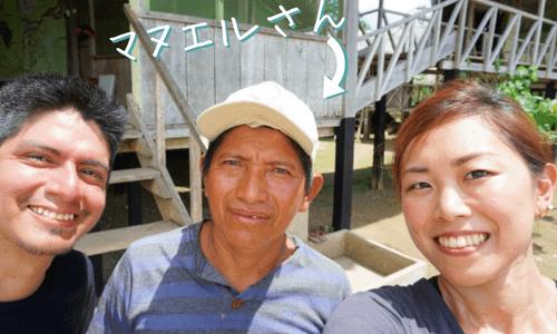 【ジャングル旅5】現地住人にインタビュー!「強い人ほど優しい」は本当だった