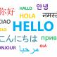 【スペイン語】南米・ペルーの挨拶 ¡hola!(オラ!)と¡chao!(チャオ!)